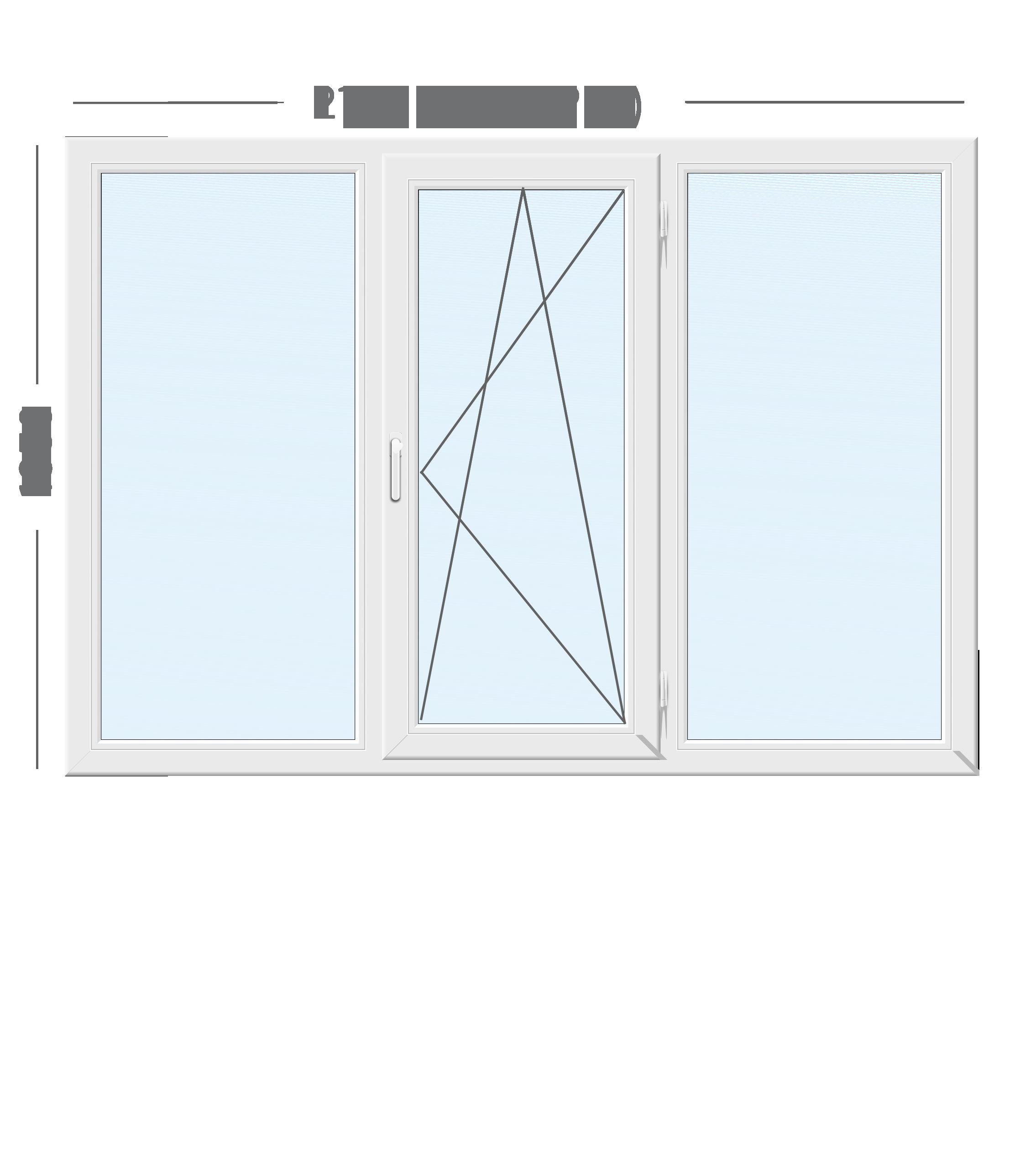 Трехстворчатое окно WDS Galaxy с фурнитурой VORNE (Турция)