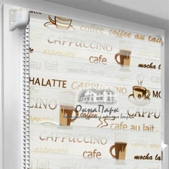 Открытая система День Ночь Coffee